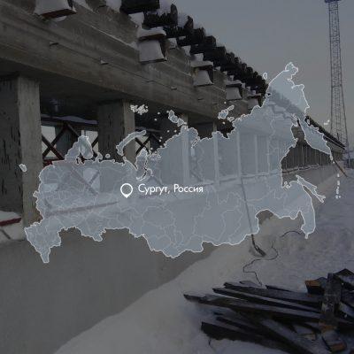 жд пути необщего пользования Сургут Россия